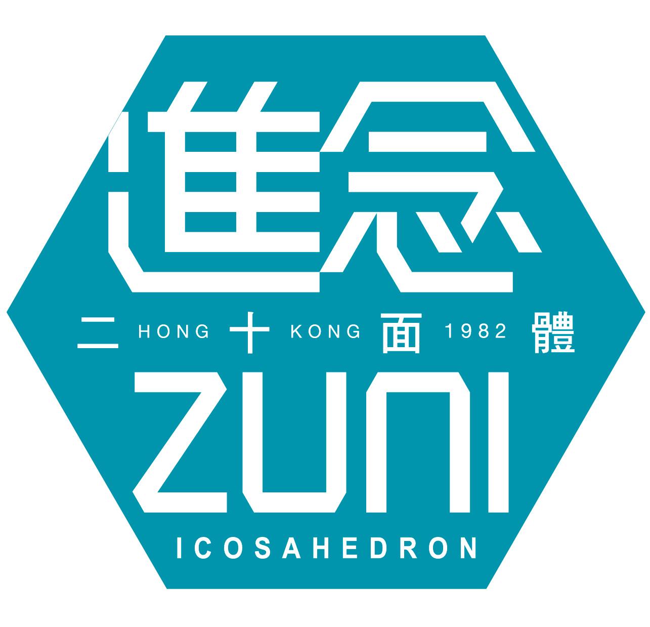 Zuni logo_2013R19